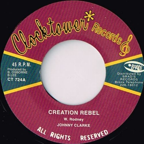 CREATION REBEL / CREATION DUB