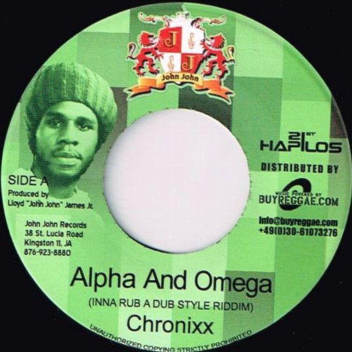 ALPHA AND OMEGA / RUDE BWOY