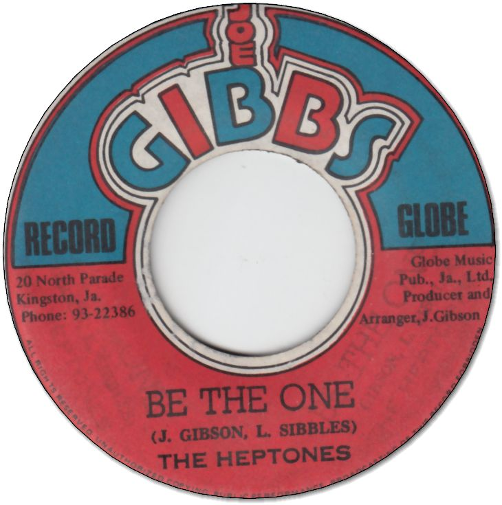 BE THE ONE (VG+) / DUB (VG+)