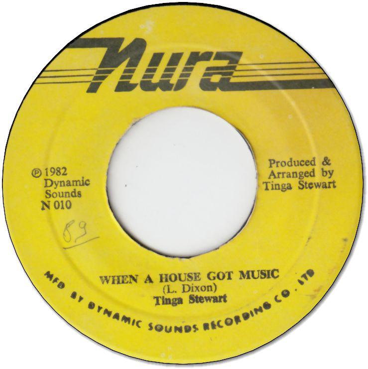 WHEN A HOUSE GOT MUSIC (VG+/WOL) / HOUSE OF MUSIC(VG+/WOL)