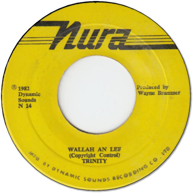 WALLAH AN LEE (VG+)