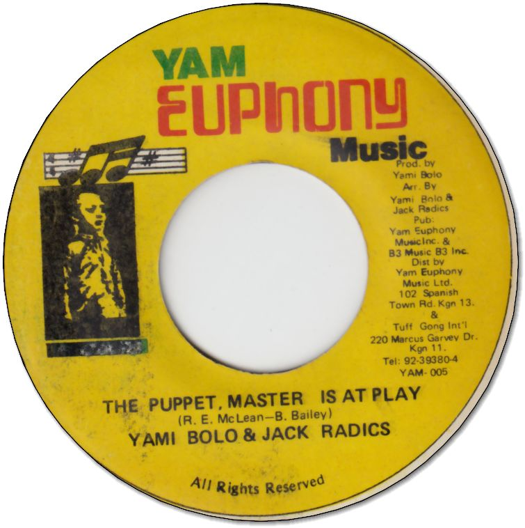 THE PUPPET、MASTER IS AT PLAY (VG+)